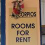 Skorpios Rooms