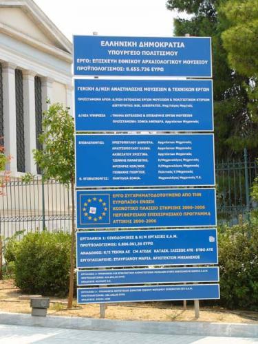 Athen - Archäologisches Nationalmuseum