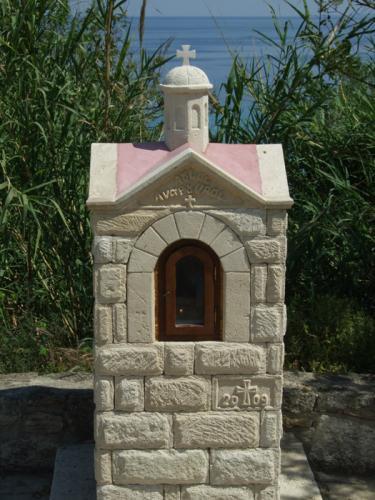 Eine der unzähligen privaten Kapellen.