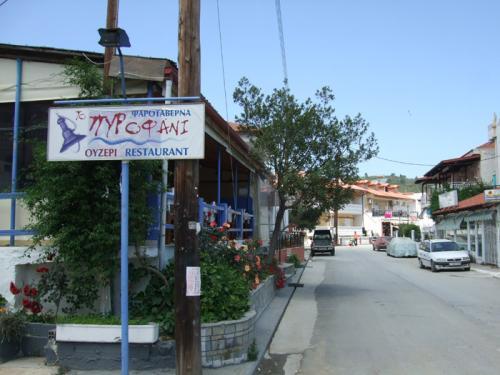 Eines der Fischrestaurants dieses Dorfes.