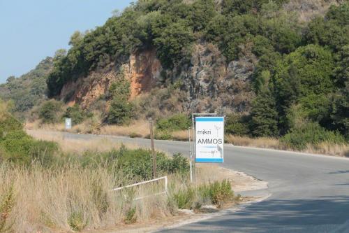 Hinweisschild auf den Mikri-Ammos