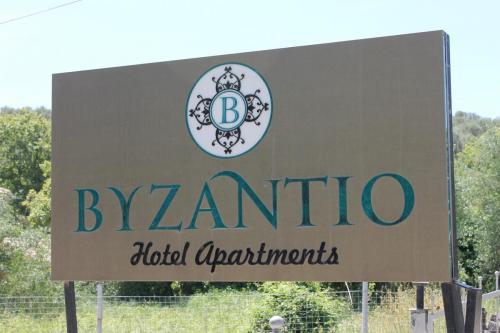 Parga Byzantio