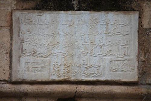 Wer genau hinsieht, kann Spuren aus jeder Epoche der jahrhundertealten Geschichte dieser alten Hauptstadt von Kreta entdecken.