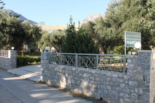 Zufahrt der Manolis Studios & Appartements in Plakias