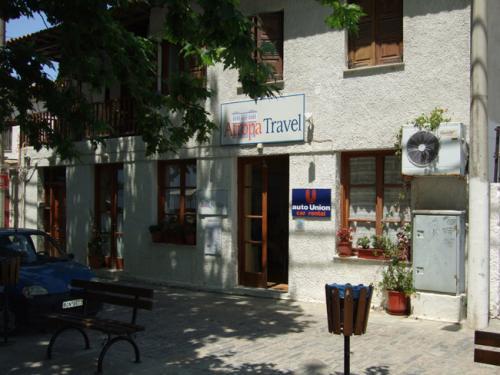 Das Büro von Atropa Travel - Dem Generalagenten von Autounion auf dem Pilion.