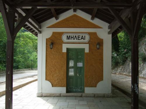 Das Bahnhofsgebäude der Pilion-Bahn in Milies.