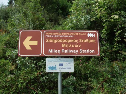 Hinweisschild auf den Bahnhof Milies.