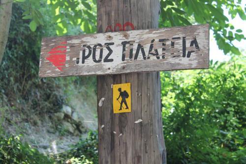 Auf den Pfaden um Milies weisen regelmäßig solche Schilder den Weg zum Dorfzentrum (Platia).